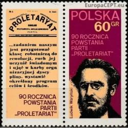 Lenkija 1972. Partija...