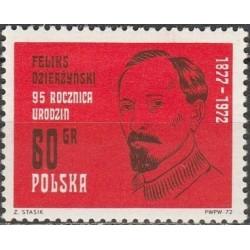 Poland 1972. Felix Dzerzhinsky