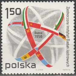 Poland 1976. Nuclear power