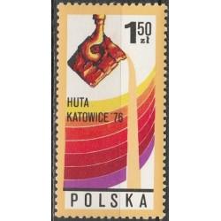 Poland 1976. Industry