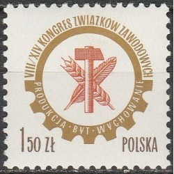 Poland 1976. Congress