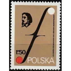 Lenkija 1977. Muzika
