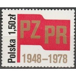 Poland 1978. Party anniversary