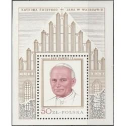 Poland 1979. Pope Jean Paul II