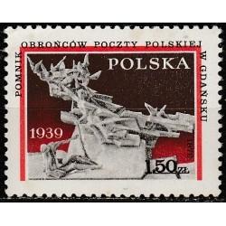 Poland 1979. Post history