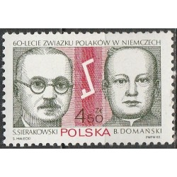 Poland 1982. Famous people