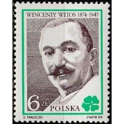 Poland 1984. Famous...