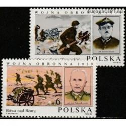 Poland 1984. Second World War
