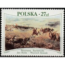 Poland 1985. Paintings