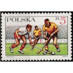 Poland 1985. Field hockey