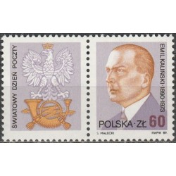 Lenkija 1989. Pašto istorija