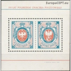 Poland 1990. Stamps on stamps