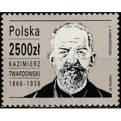 Poland 1991. Famous scientists