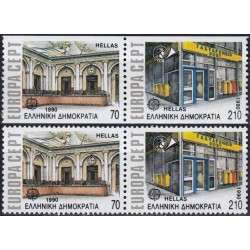 Greece 1990. Post Offices...