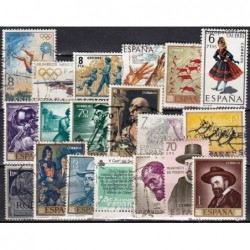 Spain, Set of used stamps XXVI