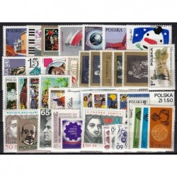 Poland, Set of new stamps III
