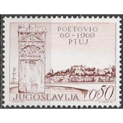 Yugoslavia 1969. History of...