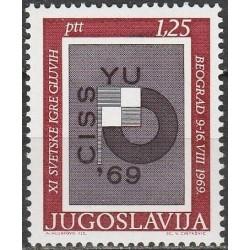 Jugoslavija 1969. Kurčiųjų...
