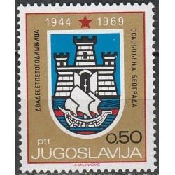 Jugoslavija 1969. Belgrado...