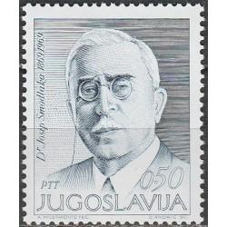 Yugoslavia 1969. Politician