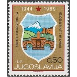 Jugoslavija 1969. Skopjės...