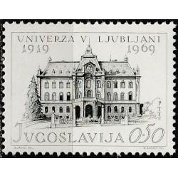 Yugoslavia 1969. University...