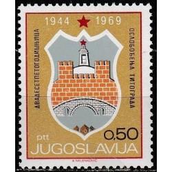 Jugoslavija 1969. Antrasis...