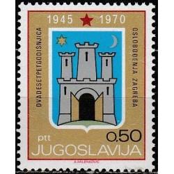 Jugoslavija 1970. Zagrebo...