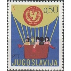 Jugoslavija 1971. JT Vaikų...