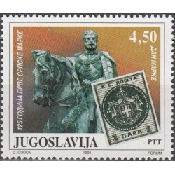 Jugoslavija 1991. Pirmasis...
