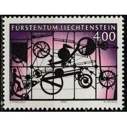 Lichtenšteinas 1994. Skulptūra