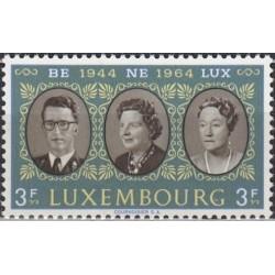 Liuksemburgas 1964....