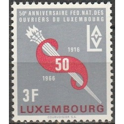 Luxembourg 1966. Trade union