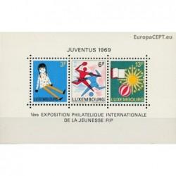 Luxembourg 1969. Philatelic...