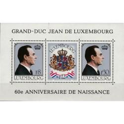 Liuksemburgas 1981. Didysis...
