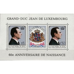 Luxembourg 1981. Grand Duke