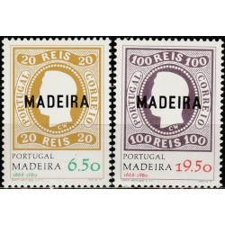 Madeira 1980. First stamps...