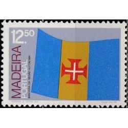 Madeira 1983. Flag of Madeira