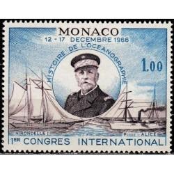 Monaco 1966. Oceanology