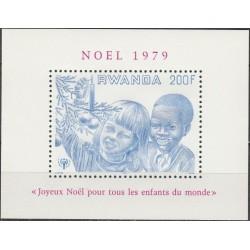 Rwanda 1979. Christmas