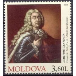 Moldova 2003. Famous people