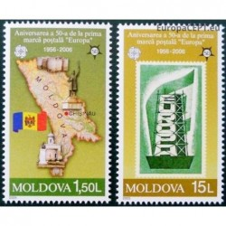 Moldova 2005. Stamps on stamps