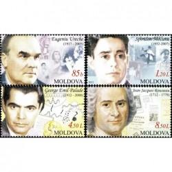 Moldova 2012. Žymūs žmonės