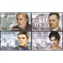 Moldova 2013. Famous people