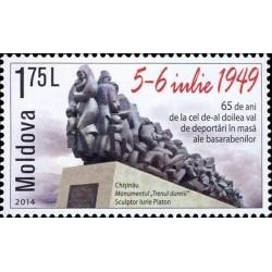 Moldova 2014. Monumentas...