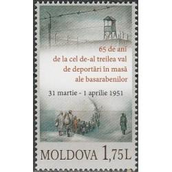 Moldova 2016. Mass...