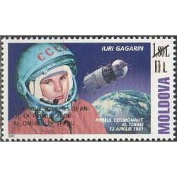 Moldova 2016. Space Flight...