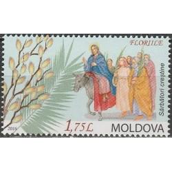 Moldova 2016. Easter (Palm...