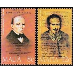 Malta 1985. Famous people