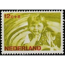 Netherlands 1966. Children